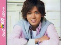 この画像は、サイトの記事「小瀧望 Love Meee ジャニーズWEST おすすめ YouTube視聴無料動画 まとめてご紹介!」のイメージ写真画像として利用しています。