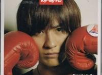 この画像は、サイトの記事「宮田俊哉 ソロ キスマイ おすすめ YouTube視聴無料動画 まとめてご紹介!」のイメージ写真画像として利用しています。