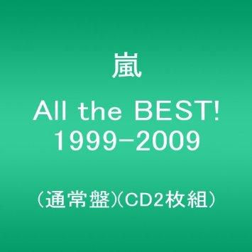 この画像は、サイトの記事「嵐 Love so sweet 振付 おすすめ YouTube視聴無料動画 まとめてご紹介!」のイメージ写真画像として利用しています。