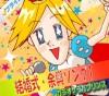 嵐 Love so sweet ピアノ おすすめ YouTube視聴無料動画 まとめてご紹介!