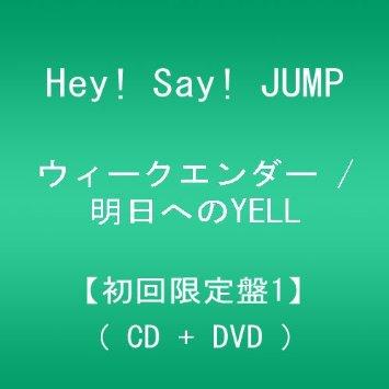 この画像は、サイトの記事「Hey! Say! JUMP ウィークエンダー おすすめ YouTube視聴無料動画 まとめてご紹介!」のイメージ写真画像として利用しています。
