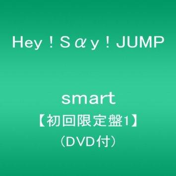 この画像は、サイトの記事「Hey! Say! JUMP smart おすすめ YouTube視聴無料動画 まとめてご紹介!」のイメージ写真画像として利用しています。