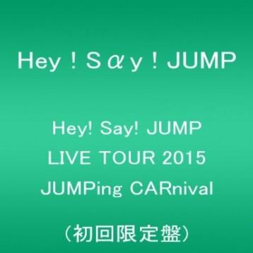この画像は、サイトの記事「Hey! Say! JUMP CM おすすめ YouTube視聴無料動画 まとめてご紹介!」のイメージ写真画像として利用しています。