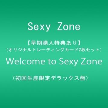 この画像は、サイトの記事「Sexy Zone ライブ, LIVE おすすめ YouTube視聴無料動画 まとめてご紹介!」のイメージ写真画像として利用しています。