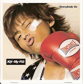 この画像は、サイトの記事「藤ヶ谷太輔 ソロ キスマイ おすすめ YouTube視聴無料動画 まとめてご紹介!」のイメージ写真画像として利用しています。