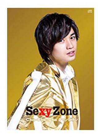 この画像は、サイトの記事「中島健人 ソロ Sexy Zone おすすめ YouTube視聴無料動画 まとめてご紹介!」のイメージ写真画像として利用しています。