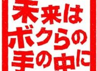 この画像は、サイトの記事「中間淳太 桐山照史 ジャニーズWEST おすすめ YouTube視聴無料動画 まとめてご紹介!」のイメージ写真画像として利用しています。