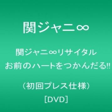 この画像は、サイトの記事「関ジャニ∞ ジャニ勉 おすすめ YouTube視聴無料動画 まとめてご紹介!」のイメージ写真画像として利用しています。