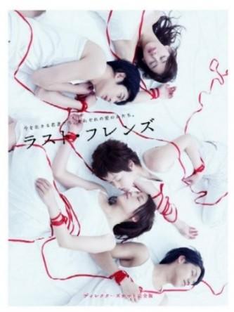 この画像は、サイトの記事「錦戸亮 ドラマ 関ジャニ∞ おすすめ YouTube視聴無料動画 まとめてご紹介!」のイメージ写真画像として利用しています。