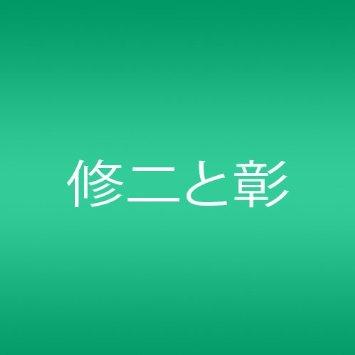 この画像は、サイトの記事「山下智久 カラフル おすすめ YouTube視聴無料動画 まとめてご紹介!」のイメージ写真画像として利用しています。