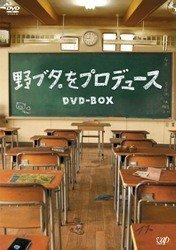 この画像は、サイトの記事「山下智久 亀梨 おすすめ YouTube視聴無料動画 まとめてご紹介!」のイメージ写真画像として利用しています。