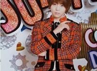 この画像は、サイトの記事「有岡大貴 ソロ Hey! Say! JUMP おすすめ YouTube視聴無料動画 まとめてご紹介!」のイメージ写真画像として利用しています。