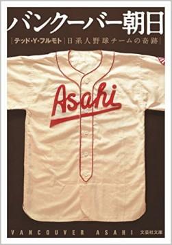 この画像は、サイトの記事「亀梨和也 野球 KAT-TUN おすすめ YouTube視聴無料動画 まとめてご紹介!」のイメージ写真画像として利用しています。