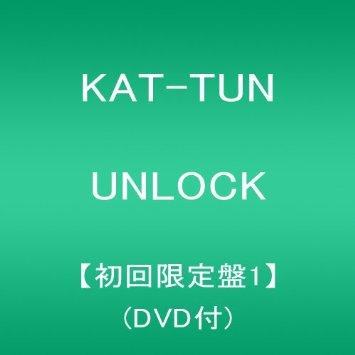 この画像は、サイトの記事「KAT-TUN UNLOCK おすすめ YouTube視聴無料動画 まとめてご紹介!」のイメージ写真画像として利用しています。