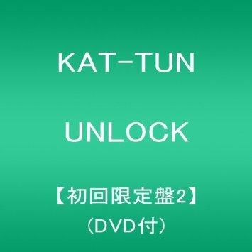 この画像は、サイトの記事「亀梨和也 CM KAT-TUN おすすめ YouTube視聴無料動画 まとめてご紹介!」のイメージ写真画像として利用しています。
