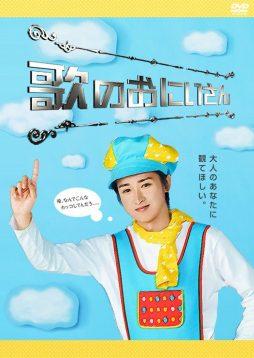この画像は、サイトの記事「大野智 歌 嵐 おすすめ YouTube視聴無料動画 まとめてご紹介!」のイメージ写真画像として利用しています。