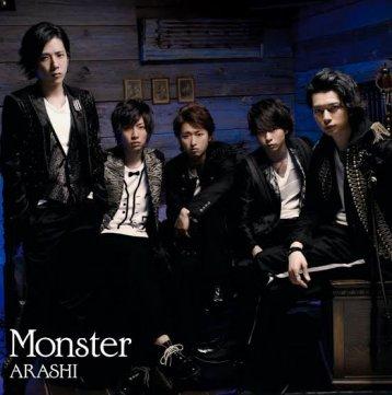 このイメージ画像は、このサイト記事「嵐 Monster [Official Music Video] おすすめ動画&人気YouTubeランキングまとめ!」のアイキャッチ画像として利用しています。